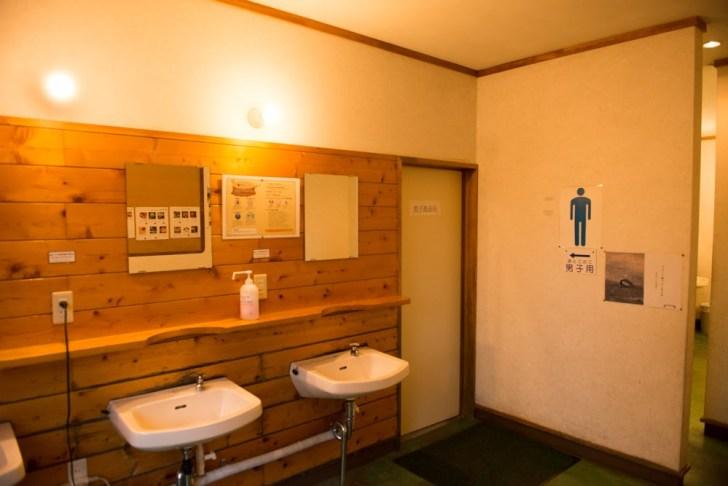 軽井沢スウィートグラストイレ1