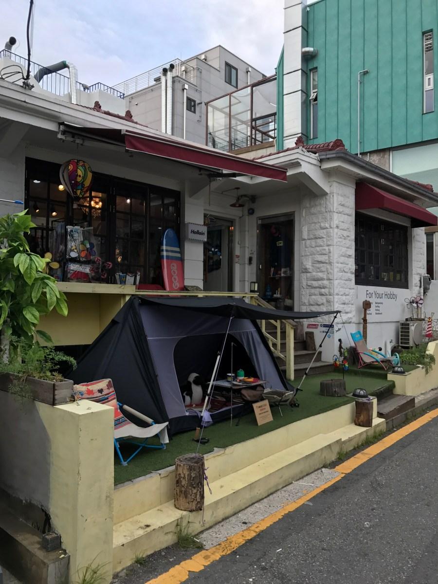 韓國風格露營專賣店:Hollain – CAMPFIRE 營火部落
