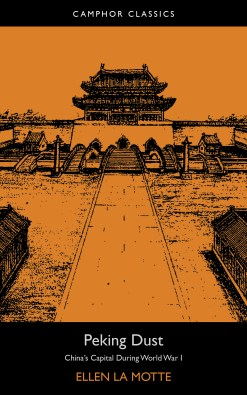 The cover of Peking Dust