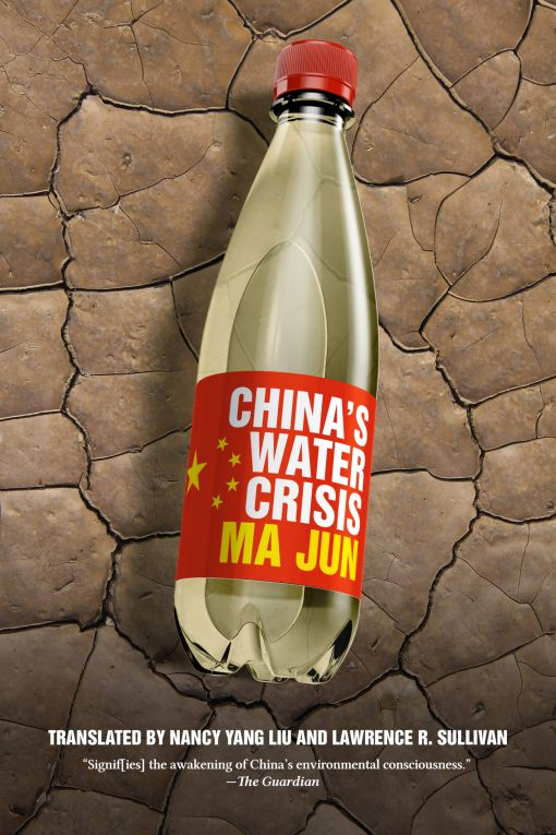 The cover of China's Water Crisis, by Ma Jun