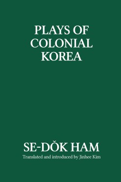 Cover of Plays of Colonial Korea
