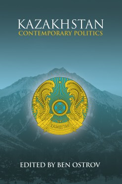 Cover of Kazakhstan: Contemporary Politics