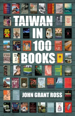 The cover of Taiwan in 100 Books, by John Grant Ross