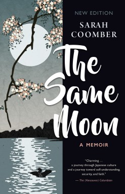The cover of The Same Moon, by Sarah Coomber