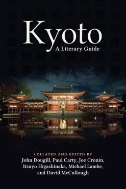 The cover of Kyoto: A Literary Guide