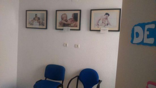 Una imagen de la sala para ayudar a las madres a dar de mamar a sus hijos.