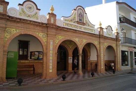 Mercado de Abastos de Arjonilla.