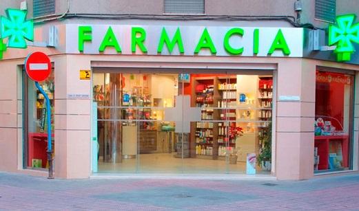 El SAS informa en su web sobre uso racional del medicamento para profesionales y usuarios.