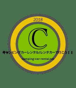 キャンピングカーレンタル/レンタカーで行こう!!キャンピングカーレンタルネット