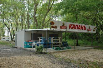 atliman-restaurant