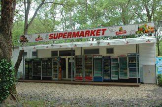 atliman-supermarkt