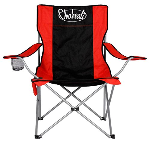 most comfortable camping chair wing covers amazon chairs hq this is an all season seat with integral heater to ensure that you are warm during cool winter and spring times it runs on the lightweight lithium ion