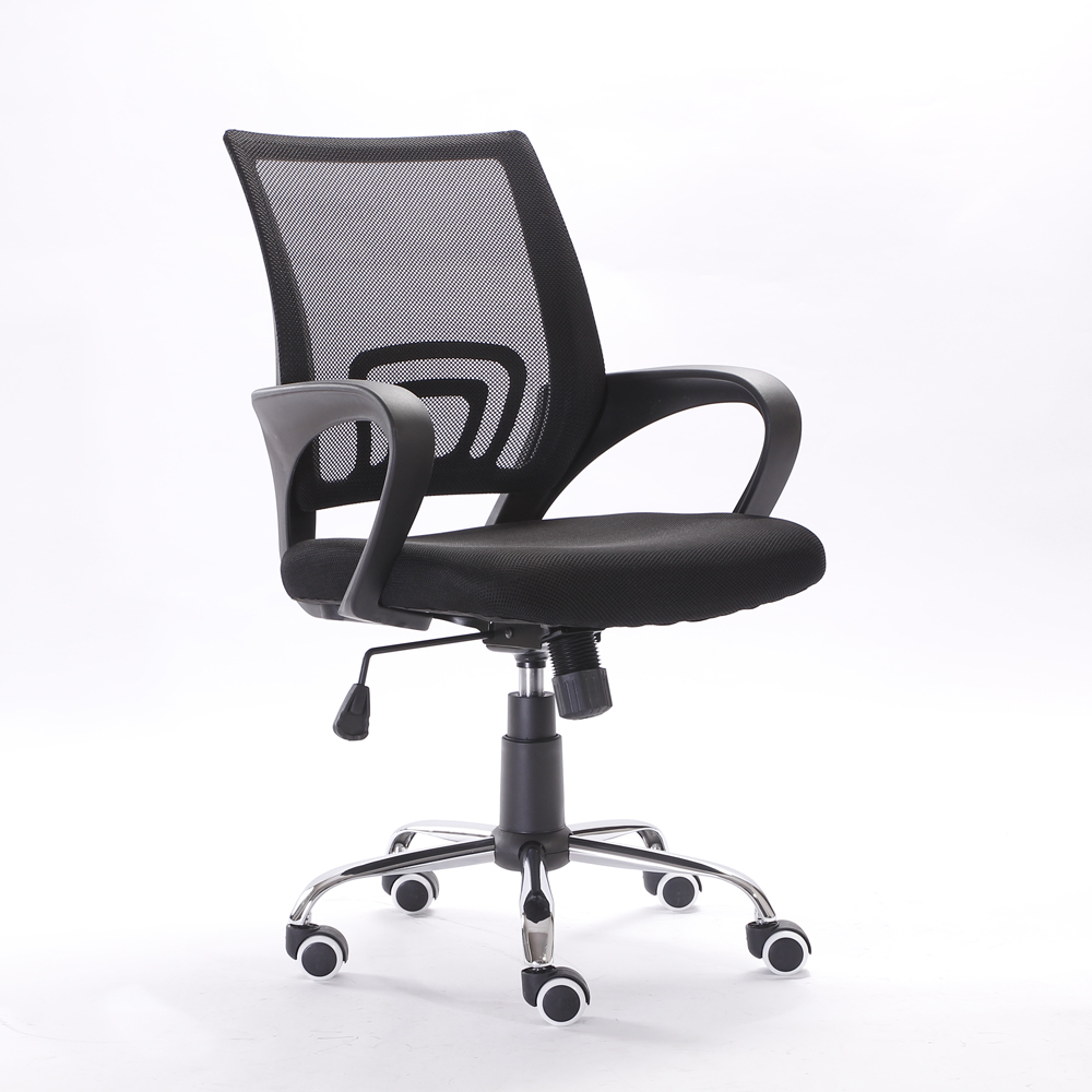 S Shaped Chair Details About New Black Adjustable Office Swivel Chair Mesh Back Executive Computer Desk Task