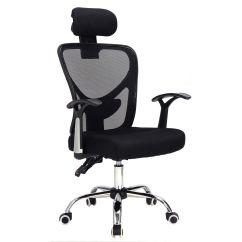 Ergonomic Chair Tilt Foam Pads New Mesh Back Computer Office Desk