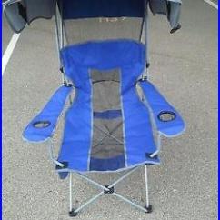 Best Beach Chair With Canopy Washable Bean Bag Chairs Renetto | Camping Tents And Canopies