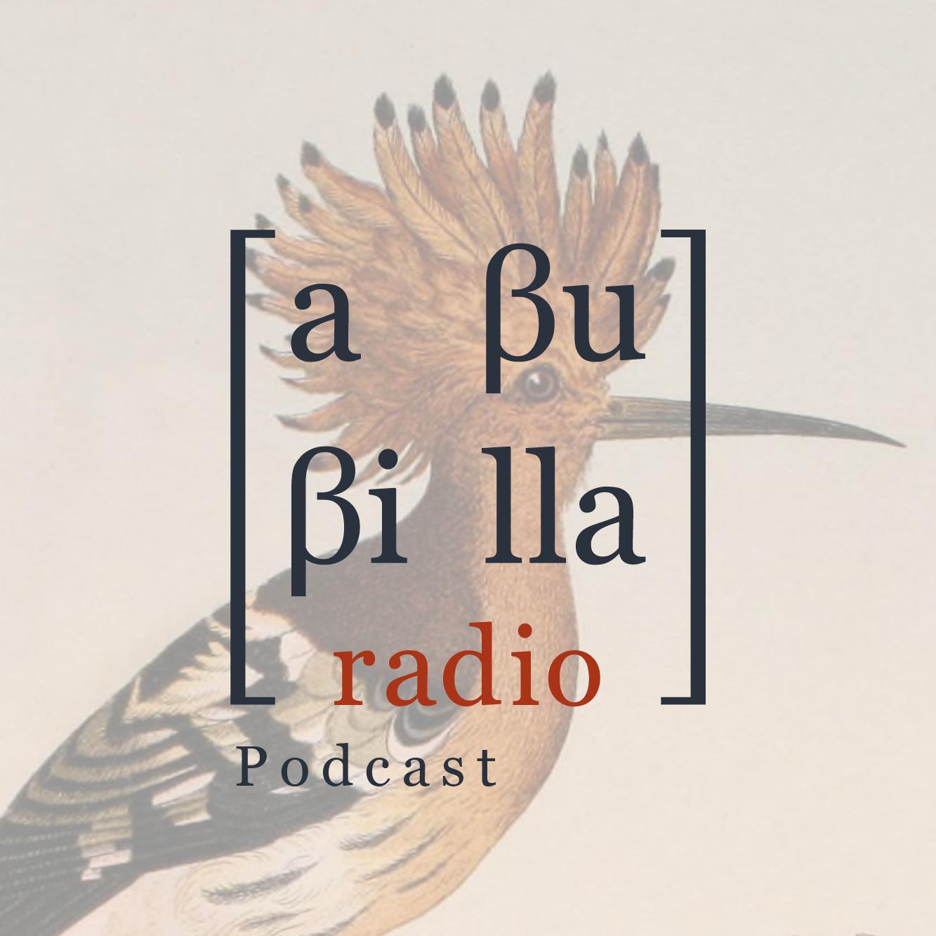 Podcast #7 – Mayo en nuestra radio