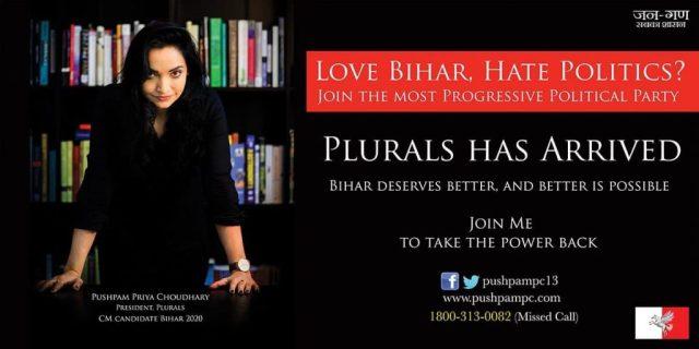 Pushpam Priya Chaudhary, Plurals Party, Bihar Election 2020