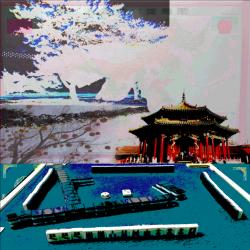 China Smorgasboard