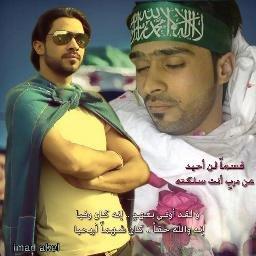 Imad Akel