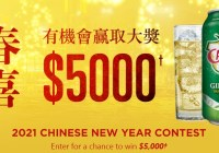 Canada Dry 2021 Chinese New Year Contest