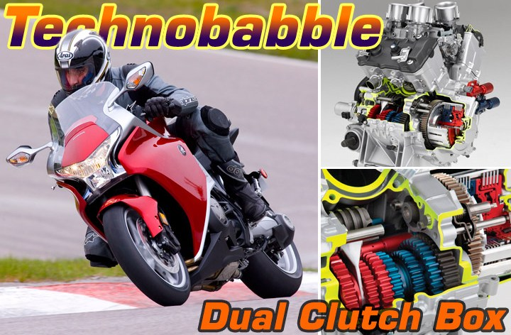 Honda's Dual Clutch Transmission