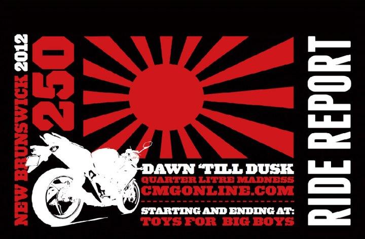 CMG's Dawn 'Till Dusk 2012