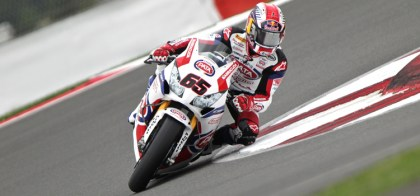 Jonathan Rea is in seventh place in WSBK standings after his win at Silverstone. Now, he wants to get into MotoGP.