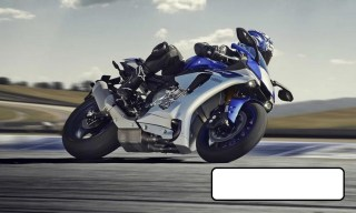Yamaha R1 spy shot