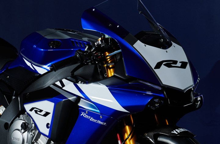 Yamaha will race World Superbike in 2016