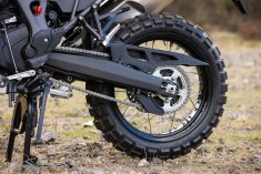 Rear wheel is 18 inches and so allows for a wide choice of rubber.