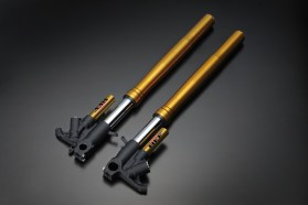 Suzuki2407_GSX-R1000RL7_front_suspension_1-lpr