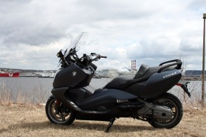 The BMW C650 GT: a scooter for the discerning step-through rider.