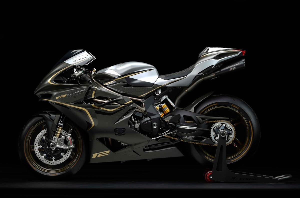 The final MV Agusta F4 superbike is here