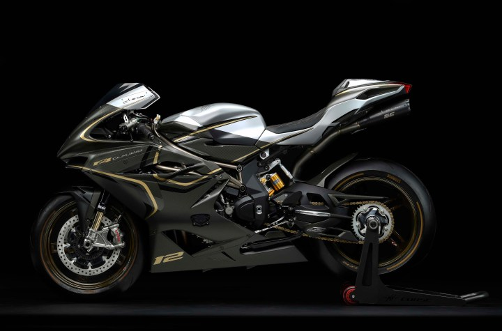 The final MV Agusta F4 superbike is here
