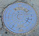 Worn Manhole Cover, Toronto