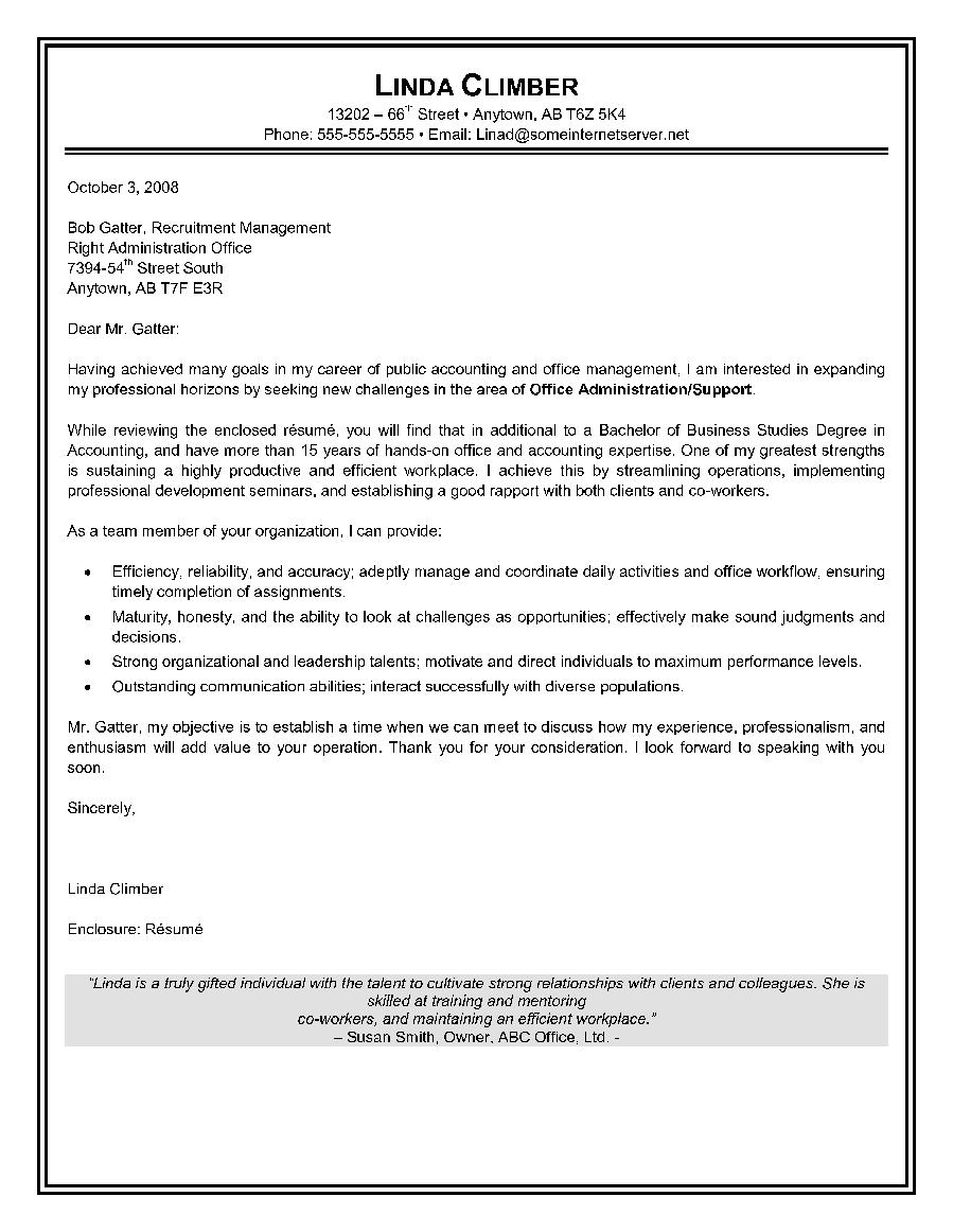 Cover Letter For Bar Supervisor Position] cover letter resume ...