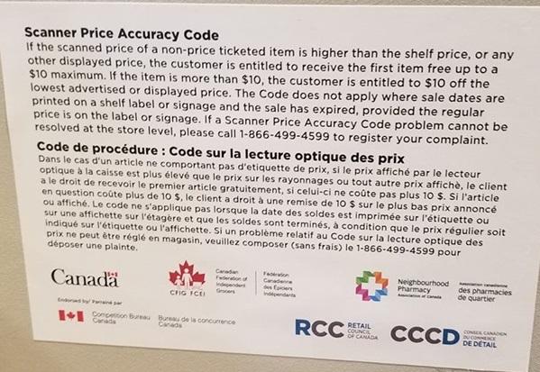 2019 Scanning Code Of Practice