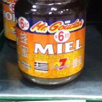 pre-priced products Mr. Goudas honey miel