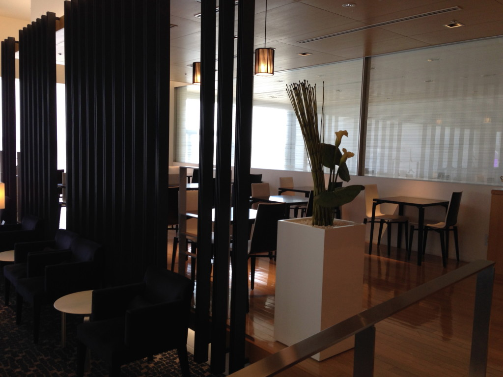 ANA Suites Lounge Tokyo Narita Dining Area