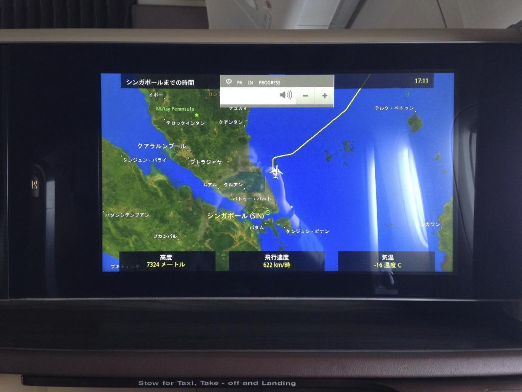 Landing into Singapore Changi