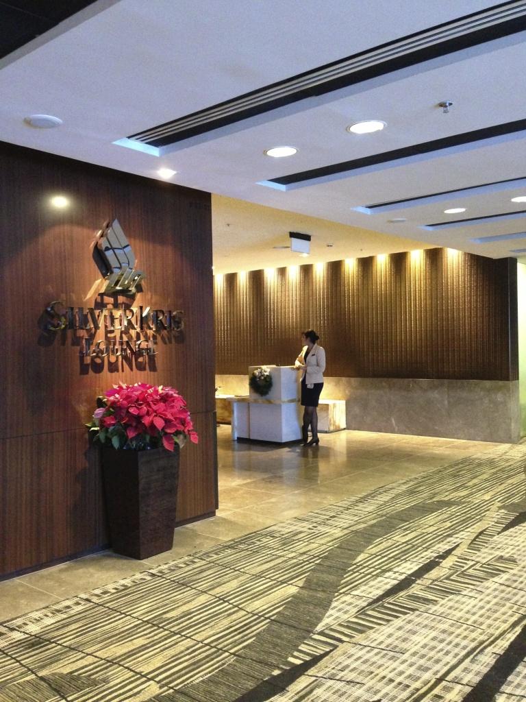 Singapore Airlines SilverKris Lounge Entrance