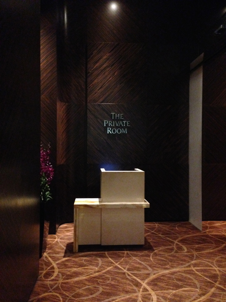 Singapore Airlines The Private Room Entrance