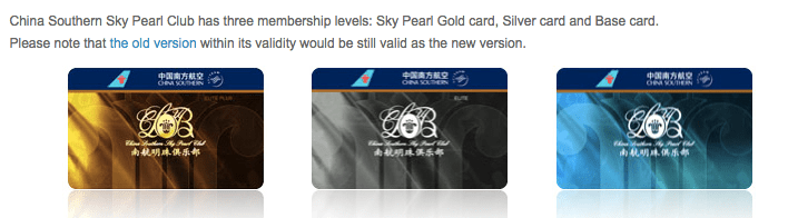 Skyteam Status Match - China Southern