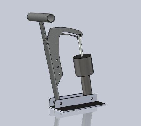 rudder pedal