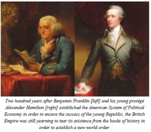 8-a-Franklin Hamilton