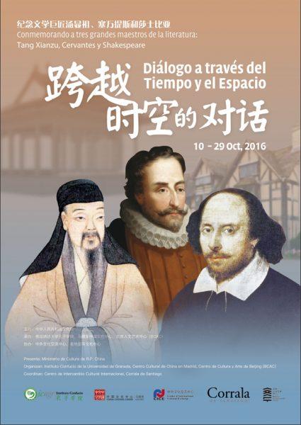 Cartel de la Exposición Diálogo a través del tiempo y del espacio