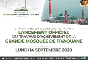 Affiche du lancement des travaux de la grande mosquée de Tivaouane.