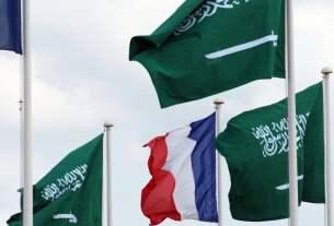 Consulat Français de Jeddah