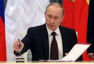 Poutine, ruissie