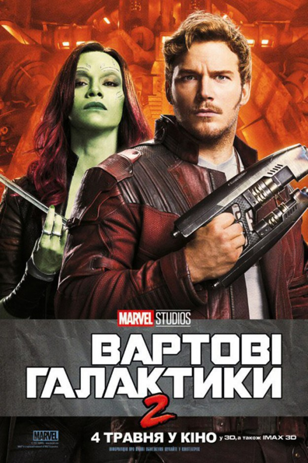 guardians_of_the_galaxy_vol_two_ver26